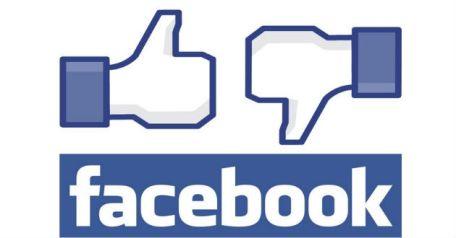 Facebook_en_aula2